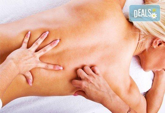 Болкоуспокояващ масаж на гръб и яка със загряващи или охлаждащи продукти от макадамия и натурално какао, Салон Голд Бюти - Снимка 2