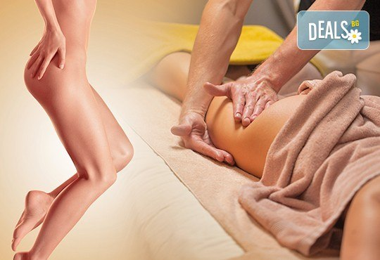 Перфектна фигура! Антицелулитен масаж плюс вакуум масаж 30 мин. на всичко зони с целулит Голд Бюти - Снимка 1