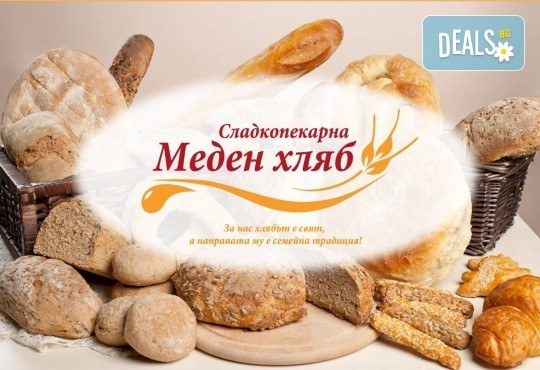 300 гр. медени сърца за месеца на любовта от Сладкопекарна МЕДЕН ХЛЯБ - Снимка 3