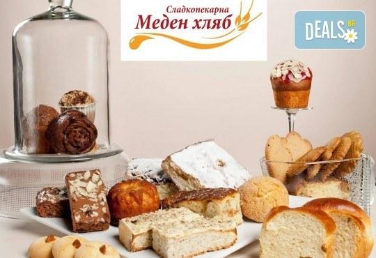 300 гр. медени сърца за месеца на любовта от Сладкопекарна МЕДЕН ХЛЯБ - Снимка 2