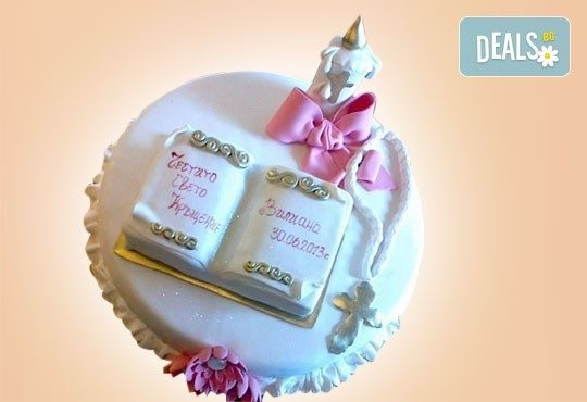 За кръщене! Красива тортa за Кръщенe с надпис Честито свето кръщене, кръстче, Библия и свещ от Сладкарница Джорджо Джани - Снимка 16
