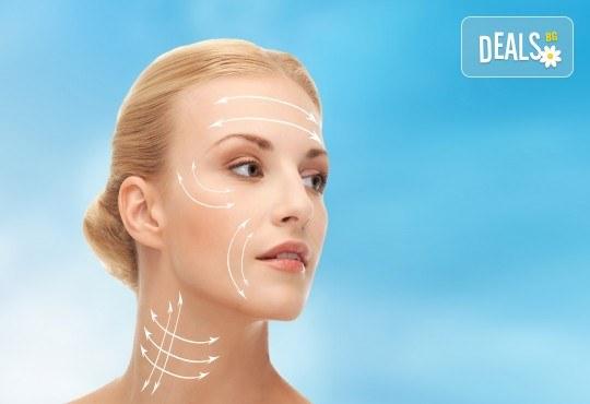 Лифтинг за лице с LED маска, ензимен пилинг от Center Adoree