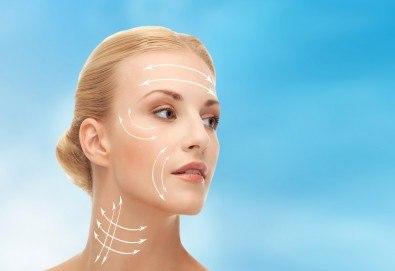 Фотодинамична лифтинг терапия за лице с LED маска, ензимен пилинг и подмладяващи лифтинг серуми от Esthetic Center Adoree - Снимка