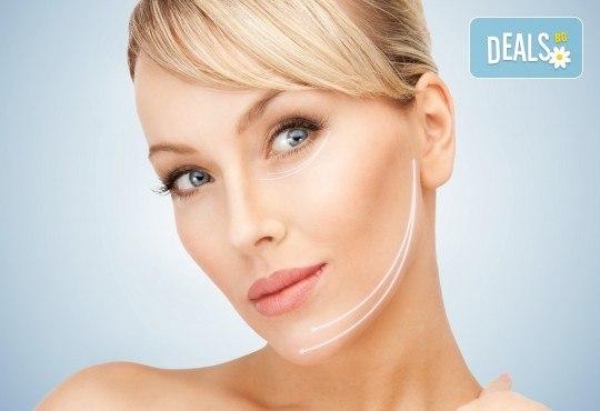 Фотодинамична лифтинг терапия за лице с LED маска, ензимен пилинг и подмладяващи лифтинг серуми от Esthetic Center Adoree - Снимка 10