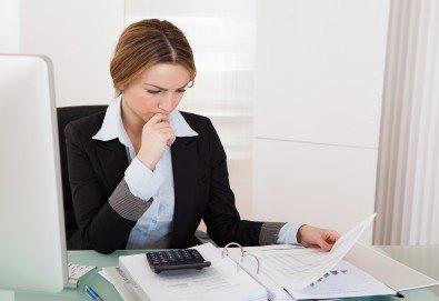 """Годишно приключване на фирми от Счетоводна къща """"Ви Ем Консулт Партнер"""" ООД - Снимка"""
