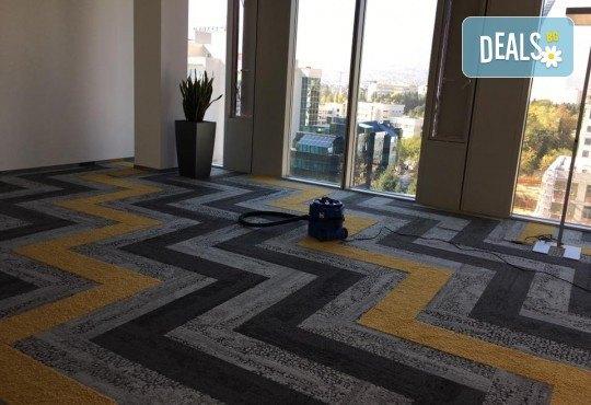 За чисти и свежи килими и мокети! Изберете професионалното машинно пране на меки подови настилки от АТТ- Брилянт - Снимка 1