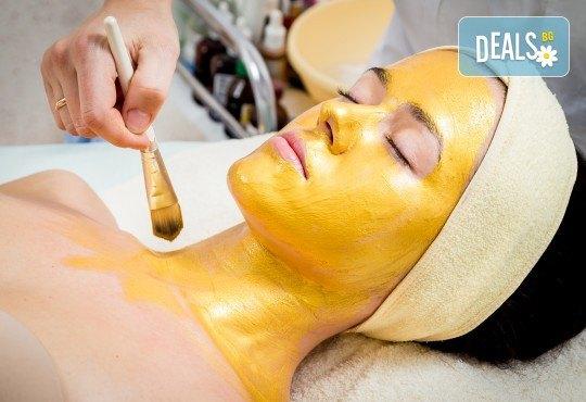Подмладяваща серия! Професионална златна терапия за лице GOLD Paraiso в салон за красота Вили - Снимка 2