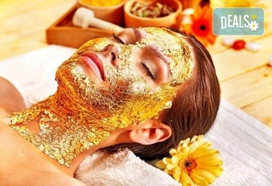 Подмладяваща серия! Професионална златна терапия за лице GOLD Paraiso в салон за красота Вили - Снимка 3