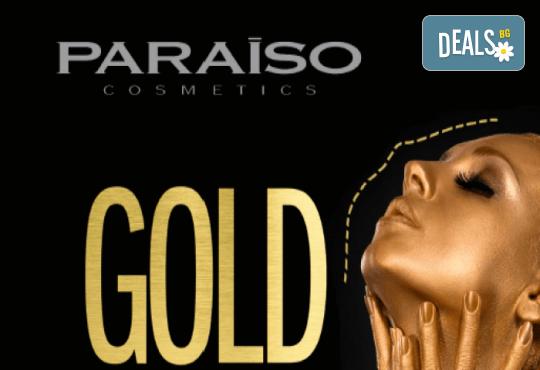 Подмладяваща серия! Професионална златна терапия за лице GOLD Paraiso в салон за красота Вили - Снимка 1