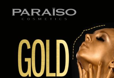 Подмладяваща серия! Професионална златна терапия за лице GOLD Paraiso в салон за красота Вили - Снимка