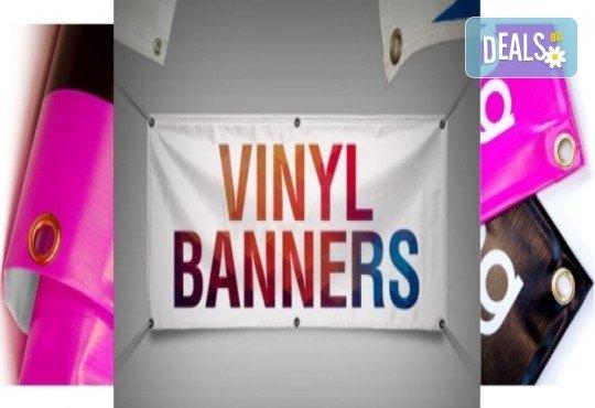 Широкоформатен печат върху PVC, Перфо фолио, Перфо фолио Ден и нощ или Винил от Магния Скантила ЕООД - Снимка 1