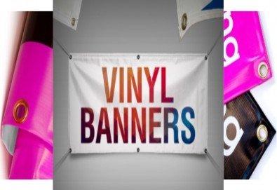 Широкоформатен печат върху PVC, Перфо фолио, Перфо фолио Ден и нощ или Винил от Магния Скантила ЕООД - Снимка