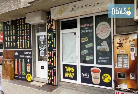 Широкоформатен печат върху PVC, Перфо фолио, Перфо фолио Ден и нощ или Винил от Магния Скантила ЕООД - Снимка 10