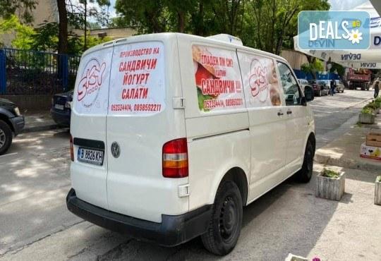 Широкоформатен печат върху PVC, Перфо фолио, Перфо фолио Ден и нощ или Винил от Магния Скантила ЕООД - Снимка 2
