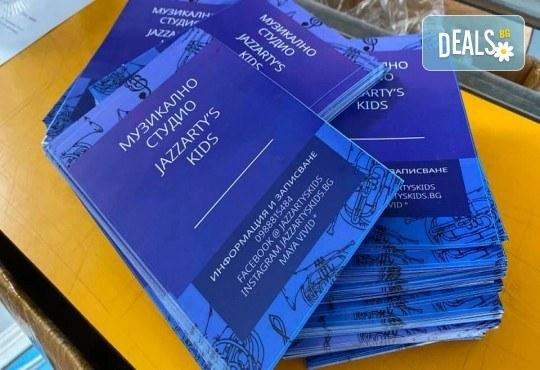 Едностранни флаери във формат и брой по избор на клиента от Магния Скантила ЕООД - Снимка 3