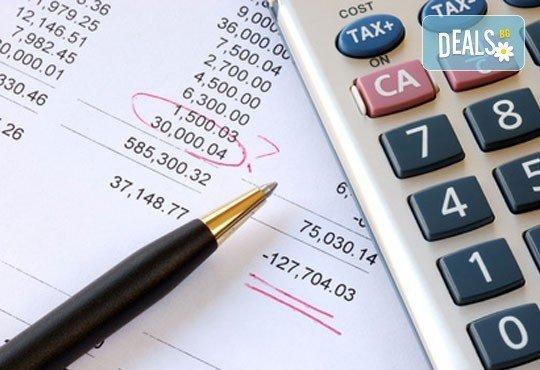 """Доверете се на експерт! Попълване и подаване на годишна данъчна декларация от """"СЧЕТОВОДСТВО М"""" ЕООД - Снимка 1"""