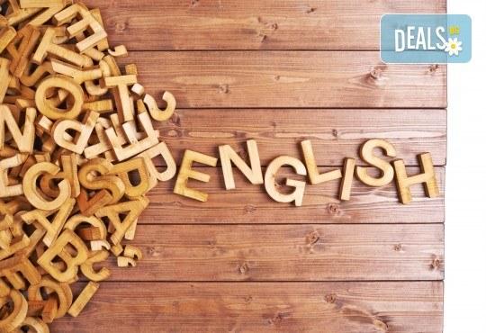 Онлайн курс по Английски език с 8-месечен достъп до платформата и с включен сертификат - Снимка 2