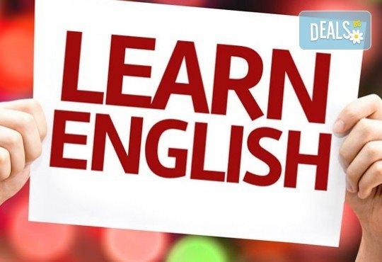 Онлайн курс по Английски език с 8-месечен достъп до платформата и с включен сертификат - Снимка 4
