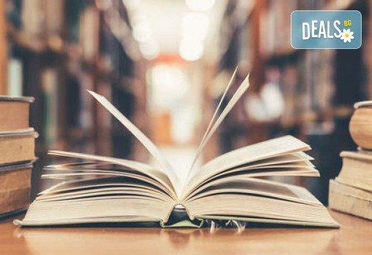 Онлайн курс по Английски език с 8-месечен достъп до платформата и с включен сертификат - Снимка 5