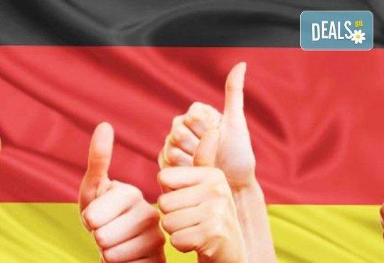 Онлайн курс по немски език с 8-месечен достъп до платформата и с включен сертификат - Снимка 2