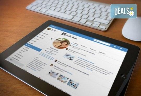 Онлайн курс по немски език с 8-месечен достъп до платформата и с включен сертификат - Снимка 4