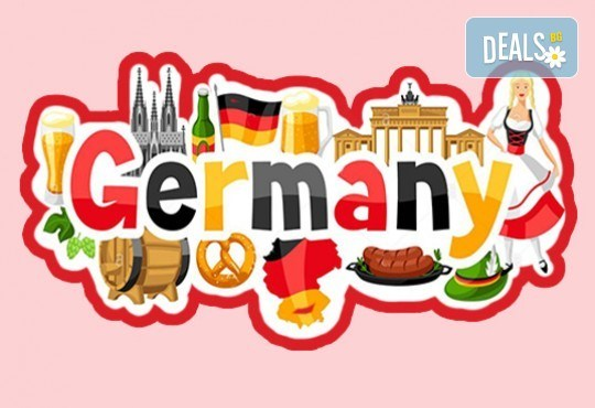 Онлайн курс по немски език с 8-месечен достъп до платформата и с включен сертификат - Снимка 1