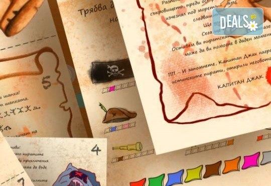 """Ескейп игра за вкъщи """"Пиратското съкровище и дъждовната буря"""". Вълнуващо приключение за деца, за принтиране цветно или черно-бяло, от """"Паяжината"""" - Снимка 3"""
