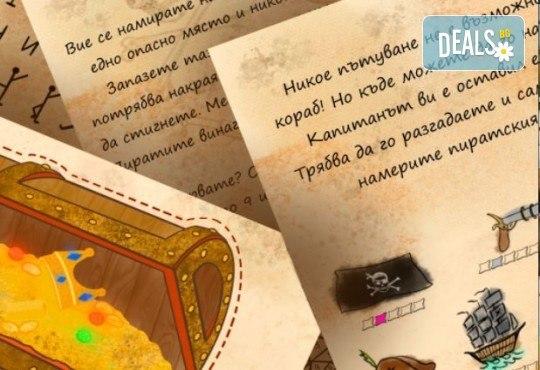 """Ескейп игра за вкъщи """"Пиратското съкровище и дъждовната буря"""". Вълнуващо приключение за деца, за принтиране цветно или черно-бяло, от """"Паяжината"""" - Снимка 5"""