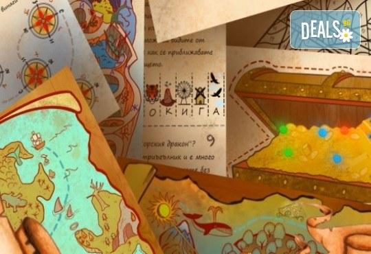 """Ескейп игра за вкъщи """"Пиратското съкровище и дъждовната буря"""". Вълнуващо приключение за деца, за принтиране цветно или черно-бяло, от """"Паяжината"""" - Снимка 6"""