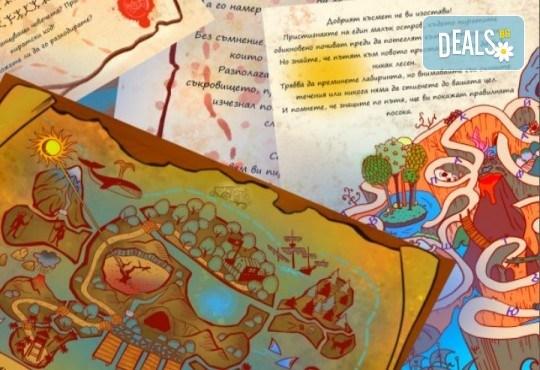 """Ескейп игра за вкъщи """"Пиратското съкровище и дъждовната буря"""". Вълнуващо приключение за деца, за принтиране цветно или черно-бяло, от """"Паяжината"""" - Снимка 7"""