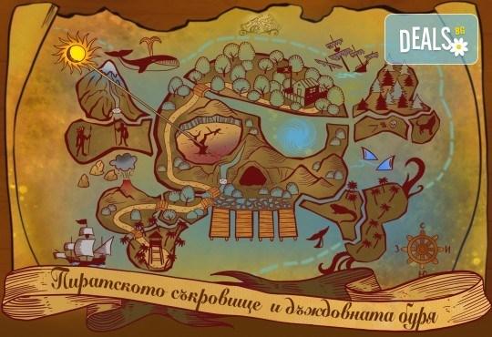 """Ескейп игра за вкъщи """"Пиратското съкровище и дъждовната буря"""". Вълнуващо приключение за деца, за принтиране цветно или черно-бяло, от """"Паяжината"""" - Снимка 1"""