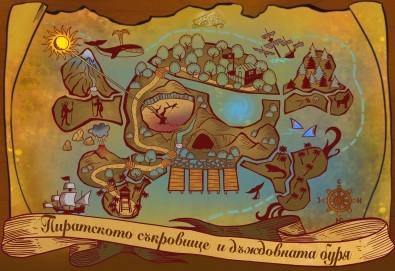 """Ескейп игра за вкъщи """"Пиратското съкровище и дъждовната буря"""". Вълнуващо приключение за деца, за принтиране цветно или черно-бяло, от """"Паяжината"""" - Снимка"""