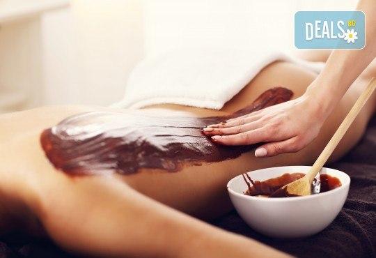 Дамски СПА релакс! Шоколадов релаксиращ масаж на цяло тяло, чаша бейлис и шоколадов комплимент в Senses Massage & Recreation - Снимка 2