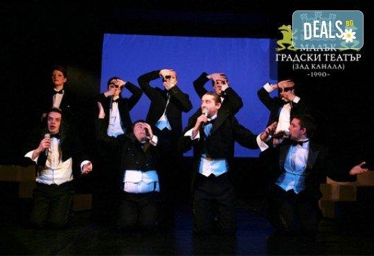 Хитовият спектакъл Ритъм енд блус 1 в Малък градски театър Зад Канала на 04-ти април (неделя) - Снимка 3