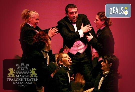 Хитовият спектакъл Ритъм енд блус 1 в Малък градски театър Зад Канала на 04-ти април (неделя) - Снимка 2
