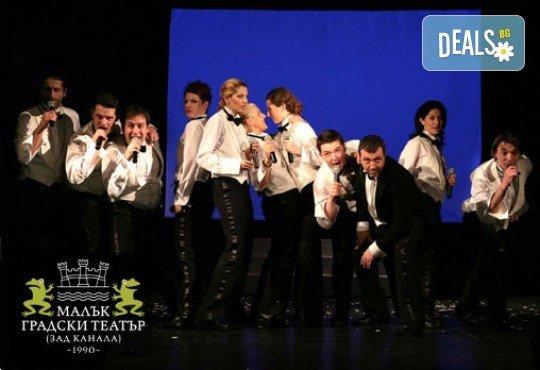 Хитовият спектакъл Ритъм енд блус 1 в Малък градски театър Зад Канала на 18-ти април (неделя) - Снимка 1