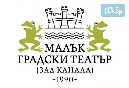 Гледайте Весела Бабинова, Христо Пъдев и Анастасия Лютова в Сцени от един семеен живот на 25-ти април (неделя) в Малък градски театър Зад канала - Снимка 9