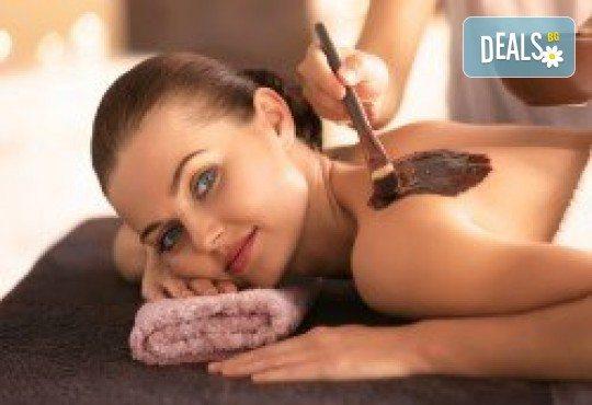 Класически масаж на цяло тяло с шоколад или бадемово масло в Beauty