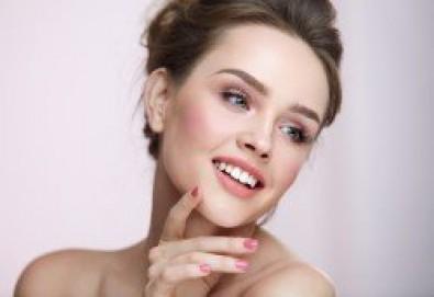 За сияйна кожа! BB Glow терапия за лице за изравняване на тена и подмладяване в салон за красота Bellisima - Снимка