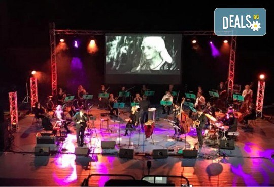 """Концерт в Смолян! """"Да послушаме кино"""" с Хилда Казасян и Плевенска филхармония на 21 май (петък) - Снимка 4"""