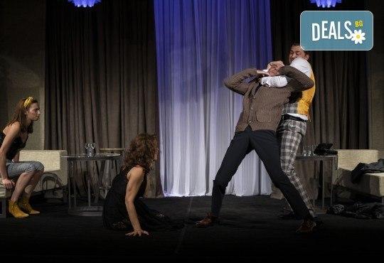На 13-ти май (четвъртък) гледайте Кой се бои от Вирджиния Улф с Ирини Жамбонас, Владимир Зомбори, Каталин Старейшинска и Малин Кръстев в Малък градски театър Зад канала - Снимка 11