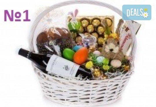 Подаръчни кошници за Великден! 5 различни варианта, пълни с изкушения и тематично украсени, подходящи за подарък на важни клиенти или партньори - Снимка 1
