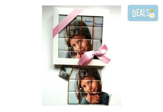 Сладък подарък за любим човек! Персонализирани мини шоколадчета със снимка на клиента - 16, 32 или 48 броя - Снимка 1