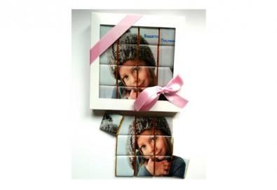 Сладък подарък за любим човек! Персонализирани мини шоколадчета със снимка на клиента - 16, 32 или 48 броя - Снимка