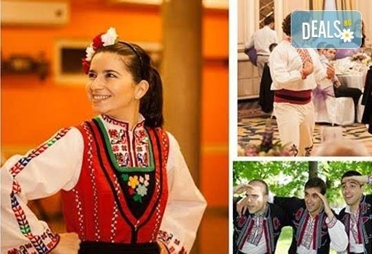 Красиво тяло! 5 посещения на занимания по народни танци в зала Dance It - Снимка 2