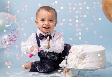 Детска, семейна или индивидуална фотосесия, външна или в студио, плюс обработка на всички кадри от ARSOV IMAGE - Снимка