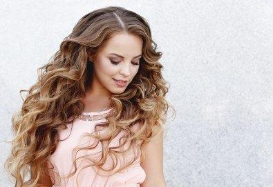Слънце в косите! Свежи кичури с шапка или фолио, терапия и оформяне на косата със сешоар в Салон за красота B Beauty! - Снимка