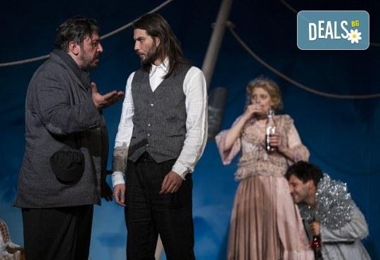 Комедията Зорба с Герасим Георгиев - Геро в Малък градски театър Зад канала на 19-ти май (сряда) - Снимка 2