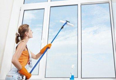 Чистота в дома! Измиване на прозорци на жилище до 80 или до 100кв.м. от фирма Quickclean