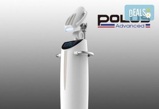 Професионално избелване на зъби с иновативната LED лампа-робот BEYOND POLUS ADVANCED, обстоен преглед, почистване на зъбен камък и полиране в стоматологична клиника д-р Георгиев - Снимка 6